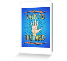 Talk to the hand! Funny Nerd & Geek Humor Statement Greeting Card
