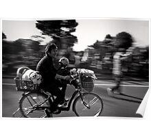 Bulldog Ride - Japan Poster