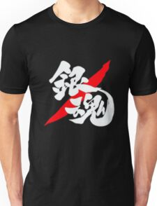 Gintama Logo Red And White Anime Cosplay Japan T Shirt Unisex T-Shirt