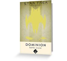 Dominion Battle Cruiser Greeting Card
