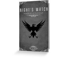 Night's Watch Greeting Card