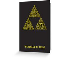 Legend of Zelda Typography Greeting Card