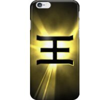 PRZ Gold Ranger Symbol iPhone Case/Skin