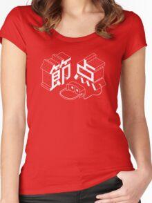 NODE Japanese Kanji Tee Women's Fitted Scoop T-Shirt