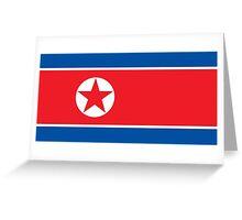 Flag of North Korea Horizontal Greeting Card