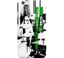 Nurse Atticus Translated in Green iPhone Case/Skin