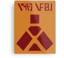 Wampa Warning Metal Print