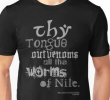 Shakespeare's Cymbeline Worms Insult Unisex T-Shirt