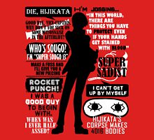 Gintama - Okita Sougo Quotes Unisex T-Shirt