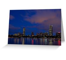 Dusk's pink winter skyline Greeting Card