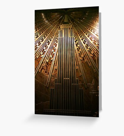 ESB Lobby Greeting Card