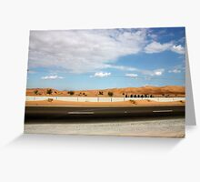 Road to Hatta  Greeting Card