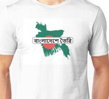 made in bangladesh Unisex T-Shirt