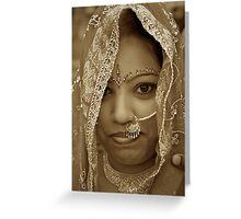 Varanasi Bride in Sepia Greeting Card