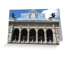 Arches, Vienna State Opera House Greeting Card