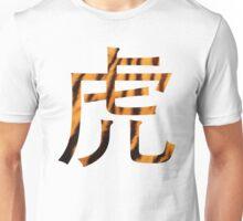 Tiger Kanji (Tora) Unisex T-Shirt