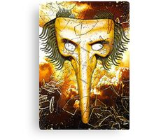 Shattered Reality – Face of the Old Gods Canvas Print