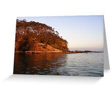 square head, NSW Greeting Card