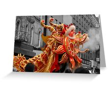 Dragon Dance. Festive Cards and Prints Greeting Card