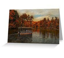 River Ride Greeting Card