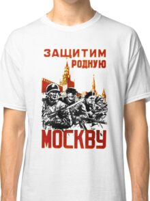 World War II Propaganda Poster – Soviet Classic T-Shirt