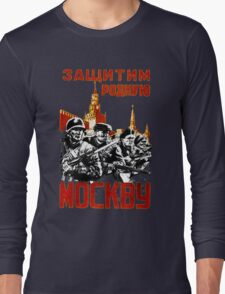 World War II Propaganda Poster – Soviet Long Sleeve T-Shirt