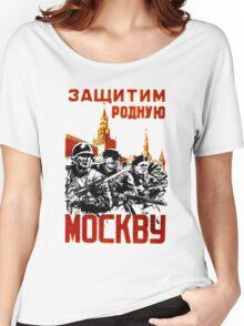 World War II Propaganda Poster – Soviet Women's Relaxed Fit T-Shirt