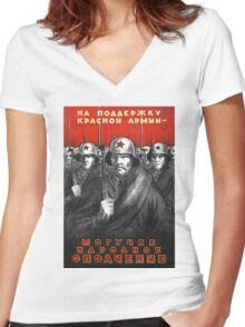 World War II Propaganda Poster – Soviet  Women's Fitted V-Neck T-Shirt