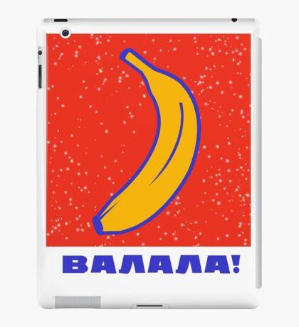 Soviet Banana iPad Case/Skin