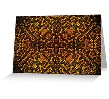 Alhambra Cross Engraved (signed) Greeting Card