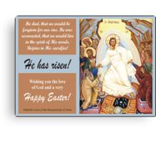 "Orthodox Icon of the ""Resurrection of Jesus"" Canvas Print"