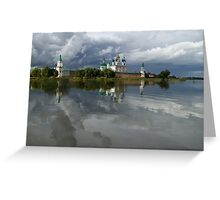 Christian monastery in Rostov, Russia. Greeting Card