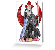 Gandalf Vintage Greeting Card