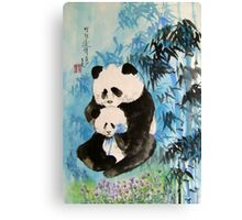 tenderness in the bamboos Canvas Print