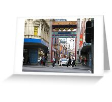 China Town Melbourne Greeting Card