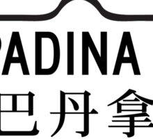 Spadina Avenue, Toronto Street Sign, Canada Sticker