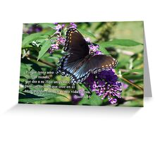 Juan 3:16 Porque tanto amo Dios al mundo Greeting Card