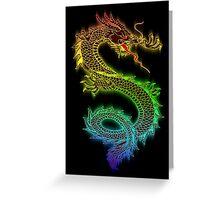 Rainbow Dragon Greeting Card