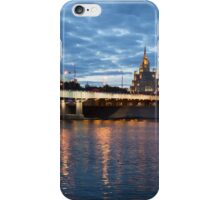 Moscow Russia City Center View at Night iPhone Case/Skin