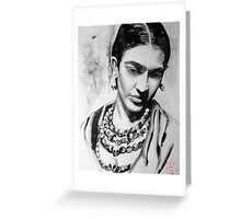Last Dance with Frida Greeting Card