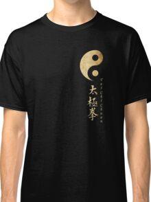 Yin Yang Tai Chi Symbol Classic T-Shirt