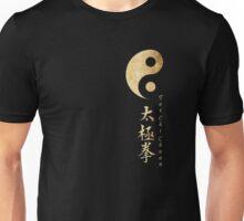 Yin Yang Tai Chi Symbol Unisex T-Shirt