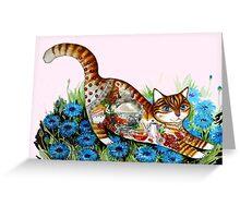 Russian cat Greeting Card