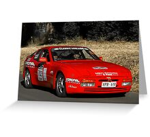 Porsche 944 Turbo Coupe Greeting Card