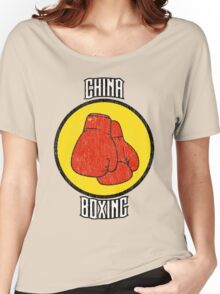 China Boxing Women's Relaxed Fit T-Shirt