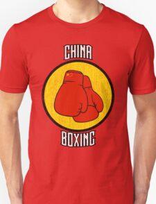 China Boxing T-Shirt