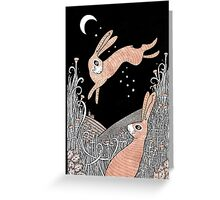 Star Crossed Hares Greeting Card