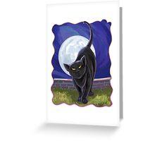 Animal Parade Black Cat Greeting Card