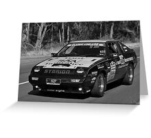 Mitsubishi Starion Turbo - 1981 Greeting Card