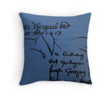 History Book with an old Document - Libro de Historia con un Documento vejo Throw Pillow